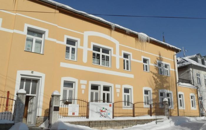 budova domova se zvláštním režimem v Domově Rudné u Nejdku